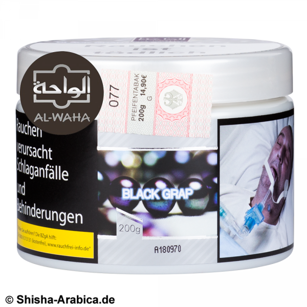 Al Waha Elite Edition Black G-Rap 200g