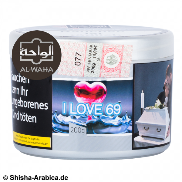 Al Waha Elite Edition I love 69 200g